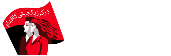 WSF Pakistan
